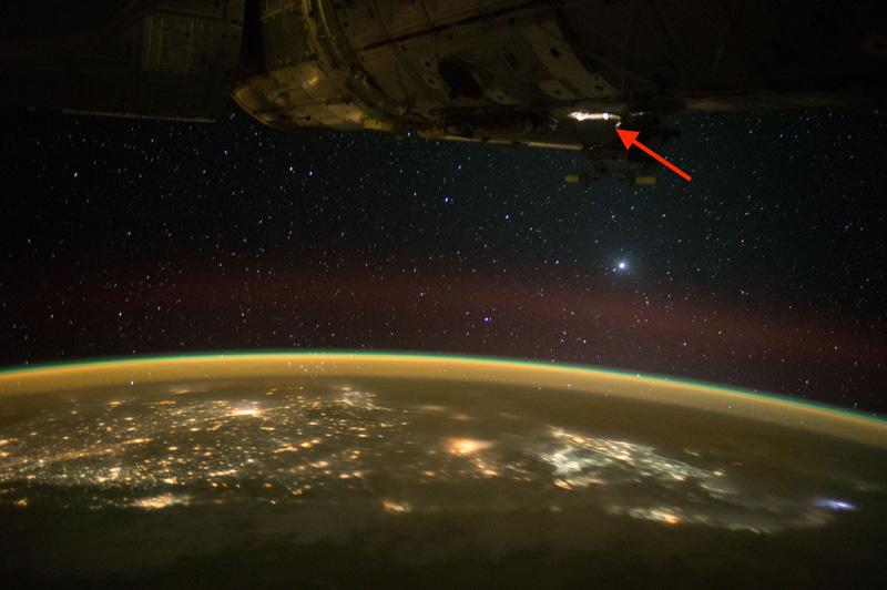 Destiny Science Window, not a UFO