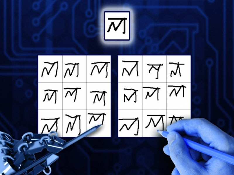 example of AI drawing in MIT Turing test
