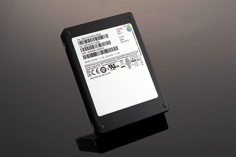 Samsung SSD PM1633a