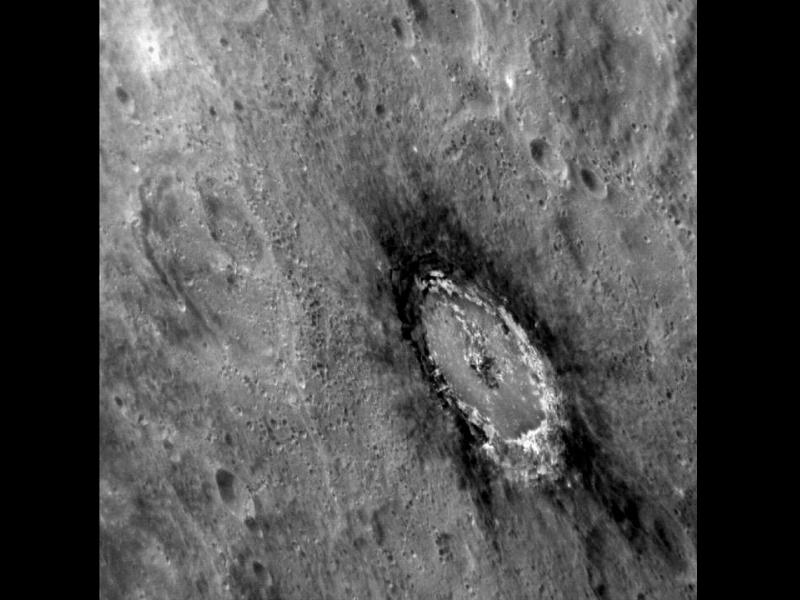 Planet Mercury's surface