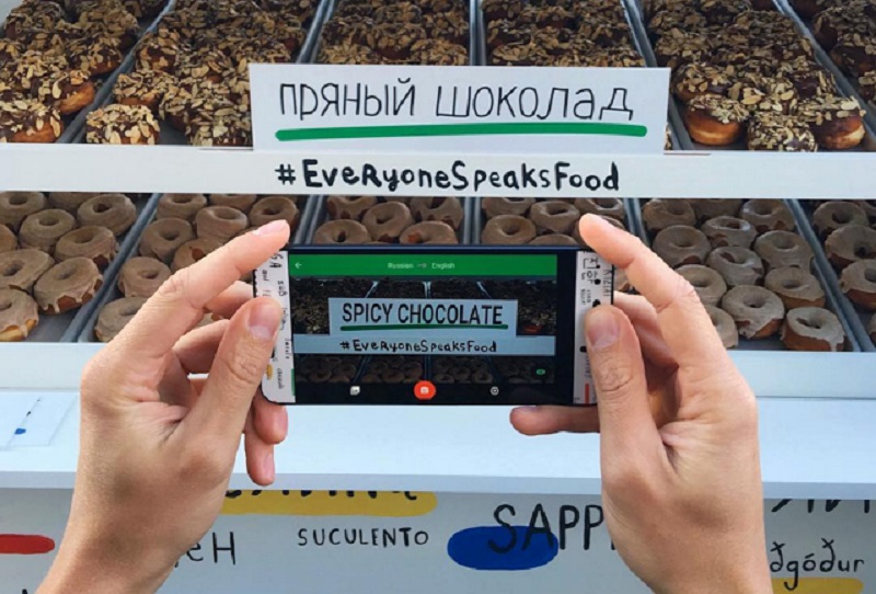 Google Translate 10th Birthday