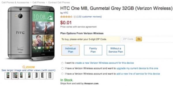 HTC One M8 | Tech Times