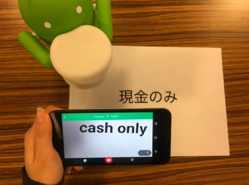 Google Translate Word Lens Japanese