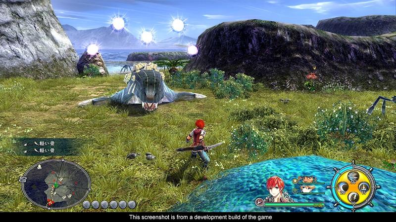 Early Development Screenshot From