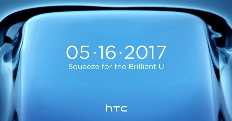 The upcoming HTC U 11 will not have a 3.5mm headphone jack