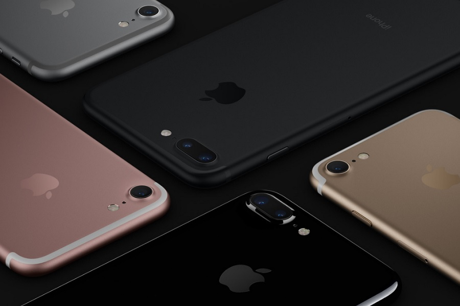 iPhone 7 With Rose Gold Option