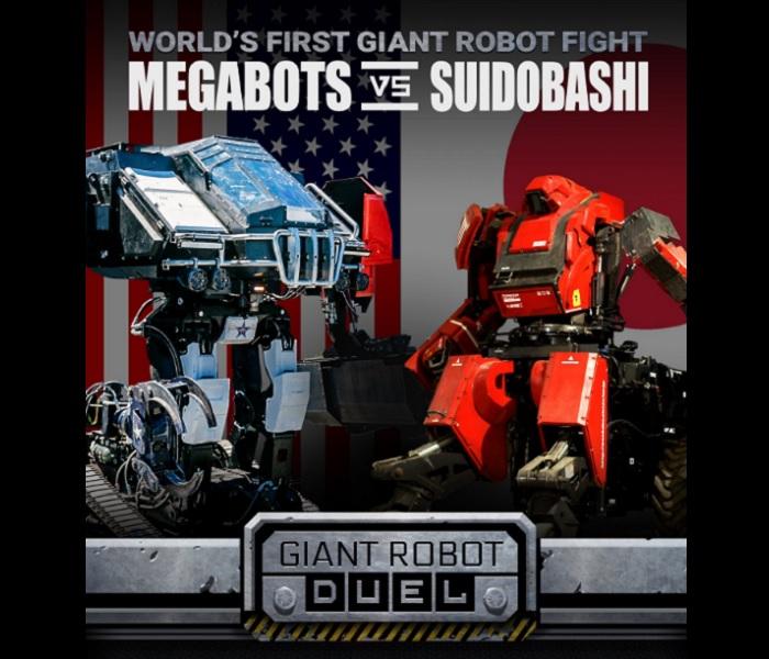 MegaBots vs Suidobashi Giant Robot Duel