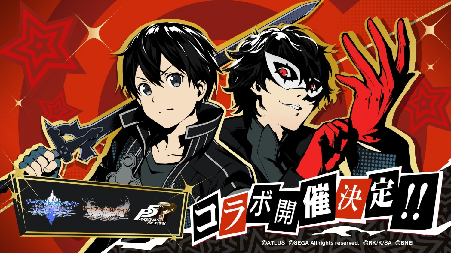 Persona 5 Royal Collaboration with Sword Art Online Teased and ...