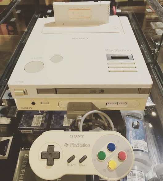 How Much Do You Think Your Nintendo PlayStation is worth? This Man Sold His for $360,000!
