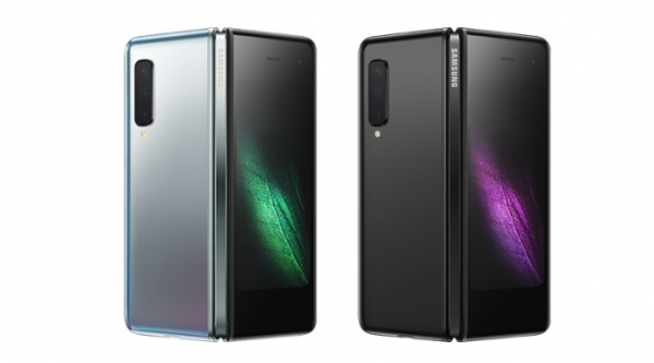 Leaked: Samsung Galaxy Fold 2 Has a Missing Feature