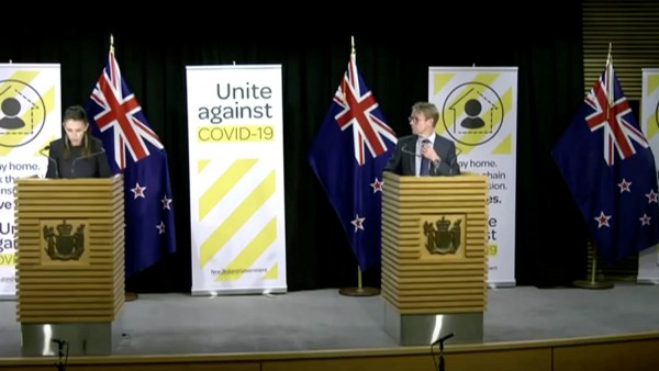 New Zealand PM Jacinda Ardern and Director General of Health Ashley Bloomfield hold a news conference in Wellington