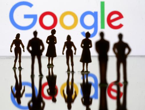 A 'navegação privada' do Google não é privada