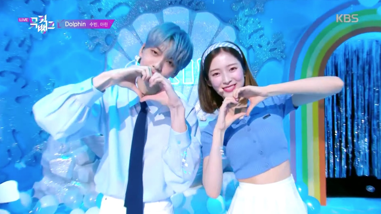 txt-s-soobin-and-oh-my-girl-s-arin-dances-dolphin-in-a-new-choreography.jpg
