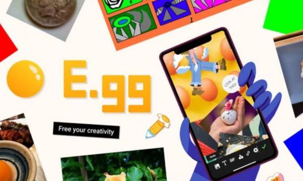 Facebook lançará 'E.gg', um aplicativo estranho que trará de volta a Internet dos anos 90