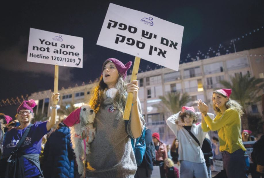 Life-Threatening Domestic Violence Can be Prevented by Israeli Hackers' Newly Developed Mobile Apps