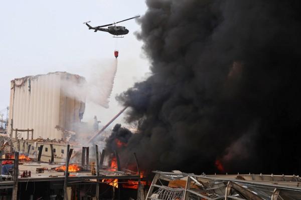 Beirut port fire
