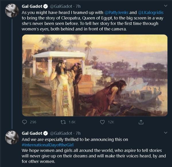 Gal Gadot's tweet announcing her new film