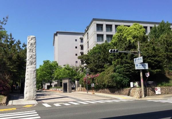 Osaka University Scientists Develop DNA-Based Vaccine