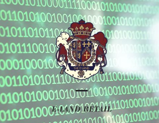E-Land Ransomware Attack
