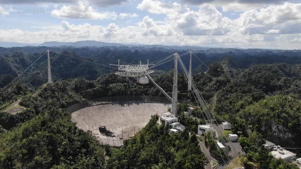 Arecibo telescope collapses leaving Earth vulnerable