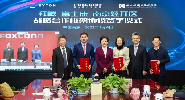 Byton Partners with Foxconn in its Producing M-Byte SUV