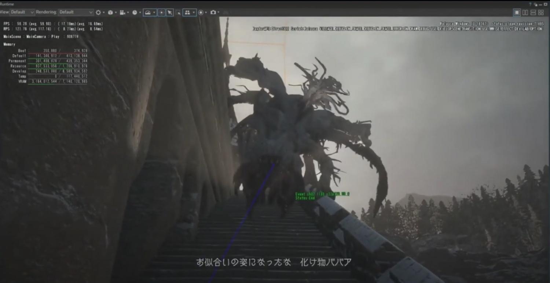 Spoiler Alert! Resident Evil Village Boss Fight Leak!