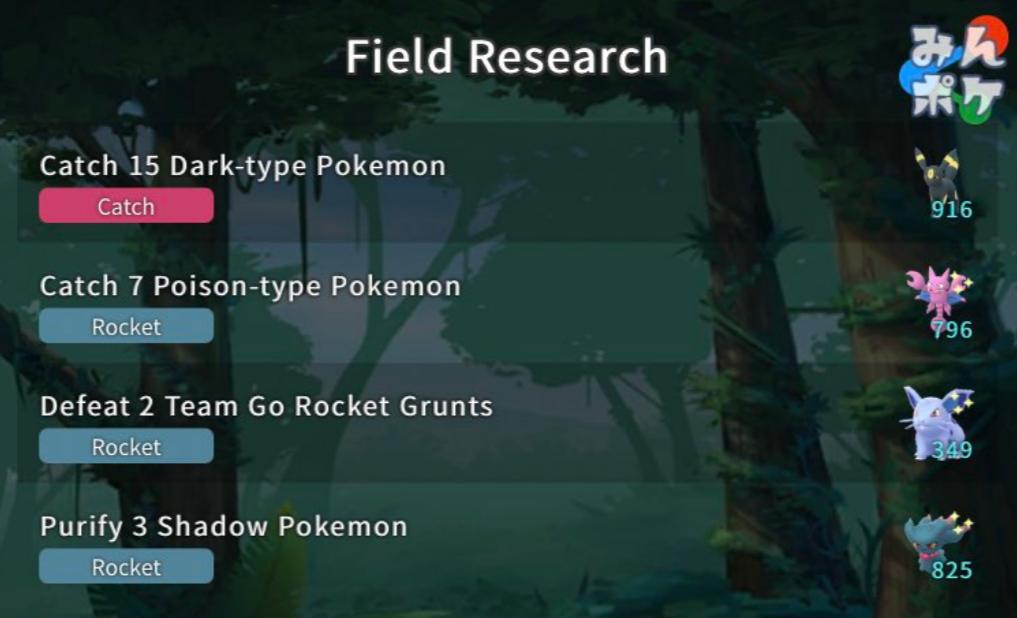 Pokemon Go Team Beitreten