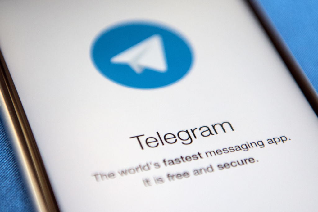 Telegram 'Secret Chat' Might Still Reveal Your Deleted Files and Password: How To Access the Passcode?