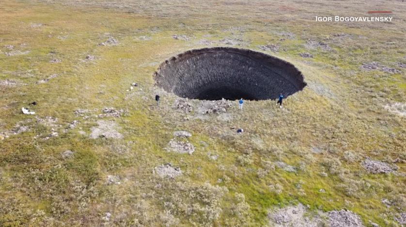 Sinkhole Siberian tundra