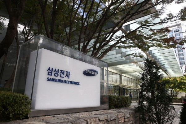 Samsung Announces Death of Chairman Kun-hee Lee