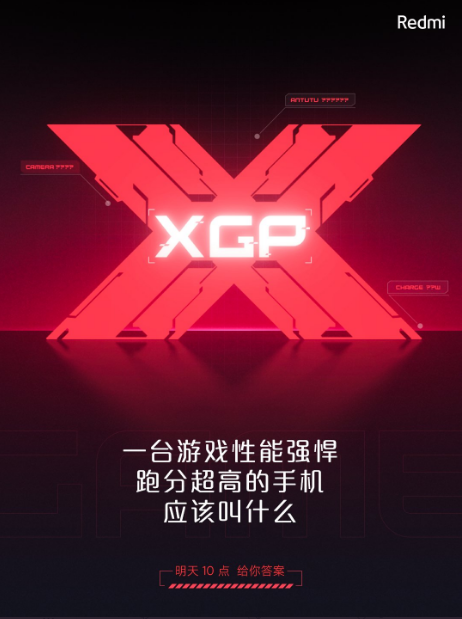 Xiaomi Redmi Gaming Phone to Have Samsung's Flat AMOLED Panel-- Other Rumored Features