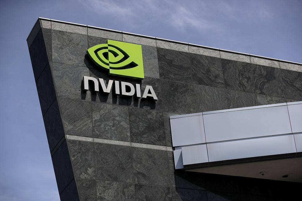 Graphics Chip Maker Nvidia Headquarters in Santa Clara, California