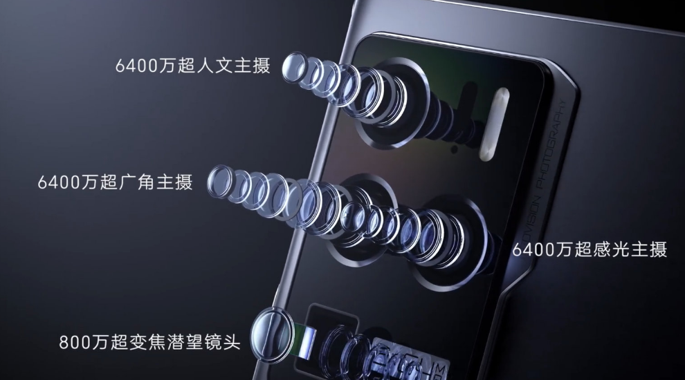 ZTE Axon 30 Ultra to Have Advanced Zoom Feature: Can It Periscope Telephoto Lens Beat Galaxy S21 Ultra?