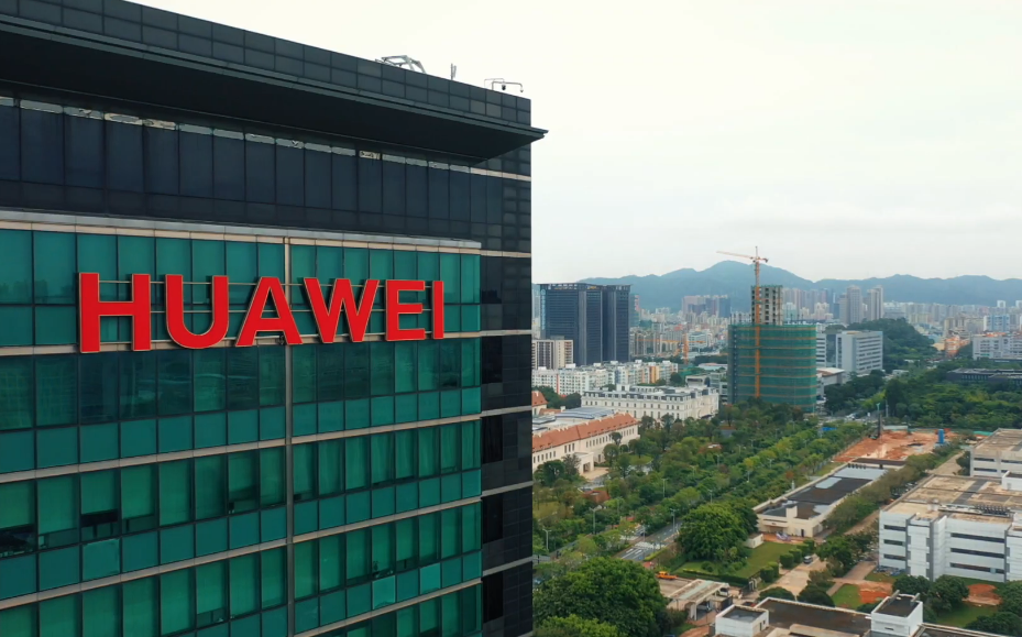 Huawei: US to Blame for Global Chip Shortage which Could Trigger Economic Crisis