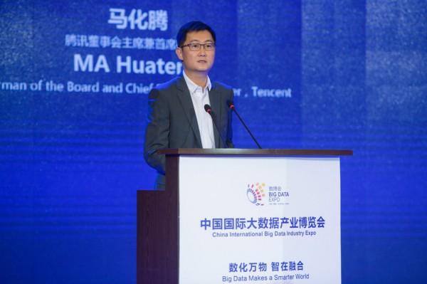 Pameran Industri Big Data Internasional China 2018