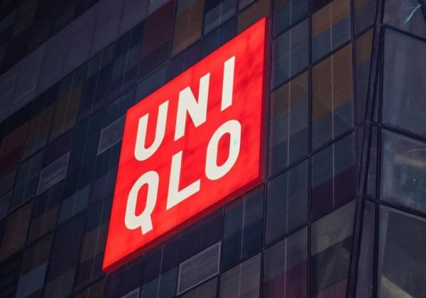uniqlo building