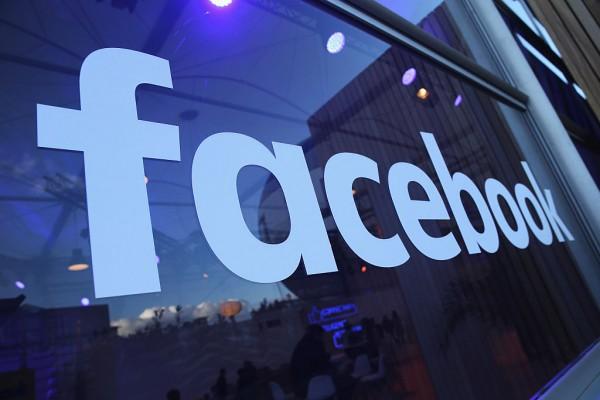 Facebook Logo At 2016 Innovation Hub