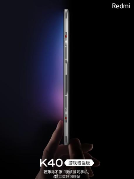 Redmi K40 Gaming Edition to Compete Against Asus ROG Phone 5: It Packs the New MediaTek Dimensity 1200 SoC