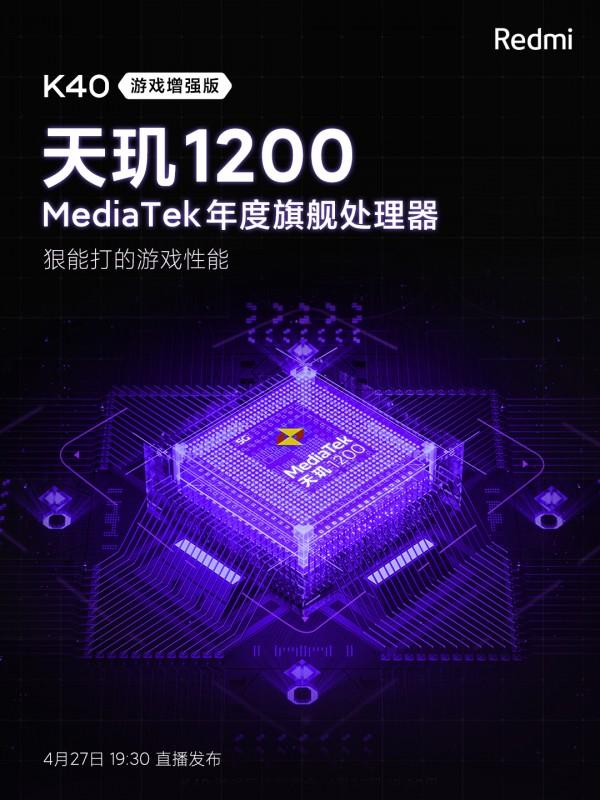 Redmi K40 Game Enhanced Edition Announcement Poster