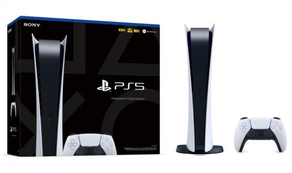 Best Buy PS5 Restock Tracker for April 23: Amazon,Walmart, GameStop and MORE