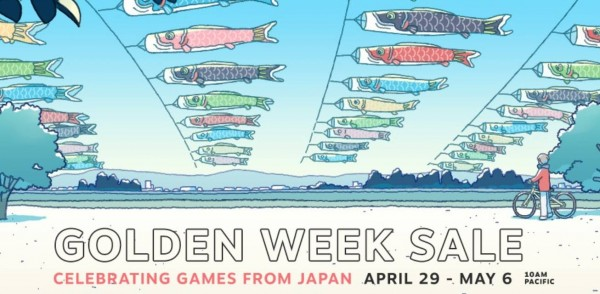 steam golden week banner