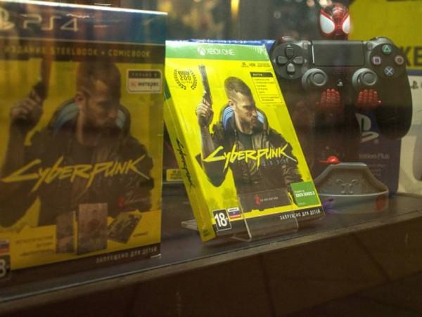 Cyberpunk 2077 xbox cd