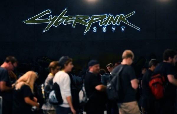 Cyberpunk 2077 event