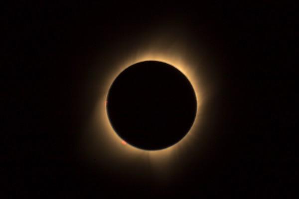 2021 Solar Eclipse