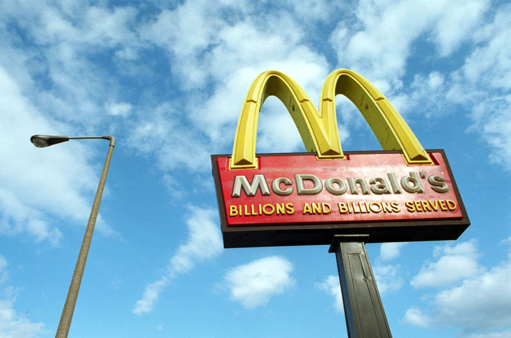 McDonald's McPlant Burgers Coming Next Month