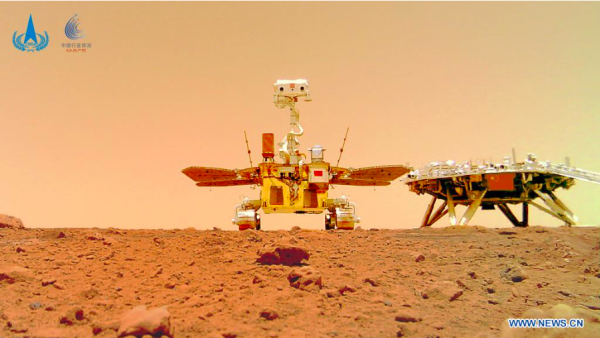 """Chinese Rover """"Zhurong"""" On Mars: New Photographs Surfaced"""
