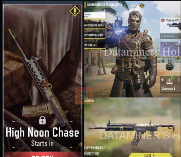'Call of Duty: Mobile' High Noon Chase Event Guide: Verdansk Features Hijacked Map, Crashed Satellite?