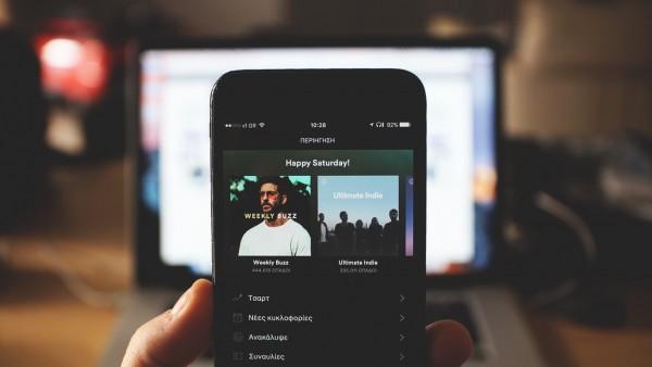 Spotify 2