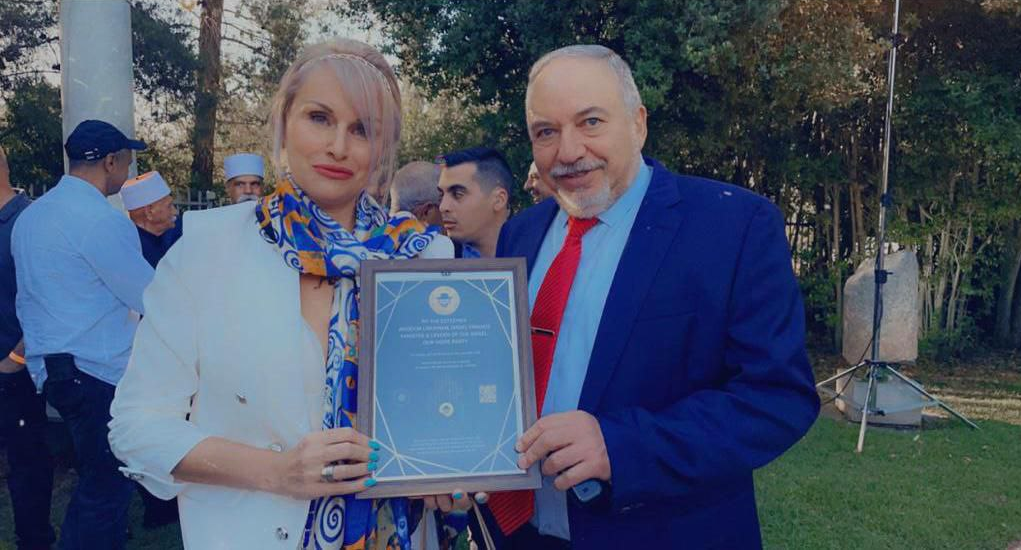 Kosher Jewcoin NFT Certificate Received the Israeli Minister of Finance