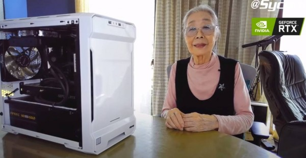 hamako mori gamer grandma